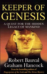 Keeper of Genesis -- American title: The Message of the Sphinx -- excellent!