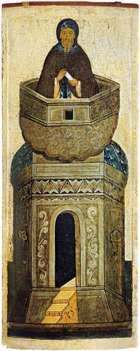 iconographer :ДИОНИСИЙ---- Симеон Столпник. Чин деисусный. Ок. 1502 г.