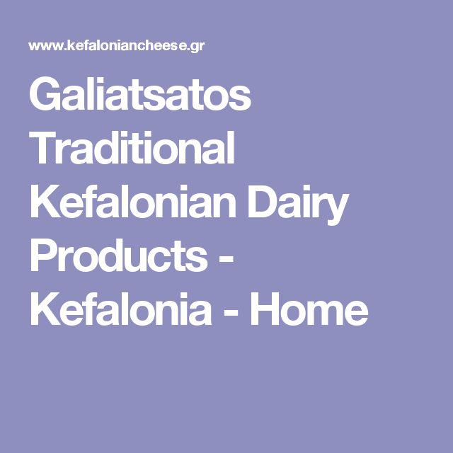 Galiatsatos Traditional Kefalonian Dairy Products - Kefalonia - Home