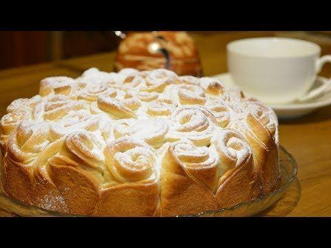Безумно воздушный, тающий ,дрожжевой ,отрывной пирог!!! Yeast cake! - YouTube