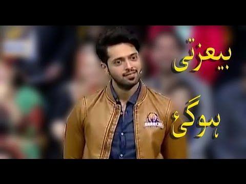 This man joked with Fahad Mustafa in Jeeto Pakistan - Video Tubez