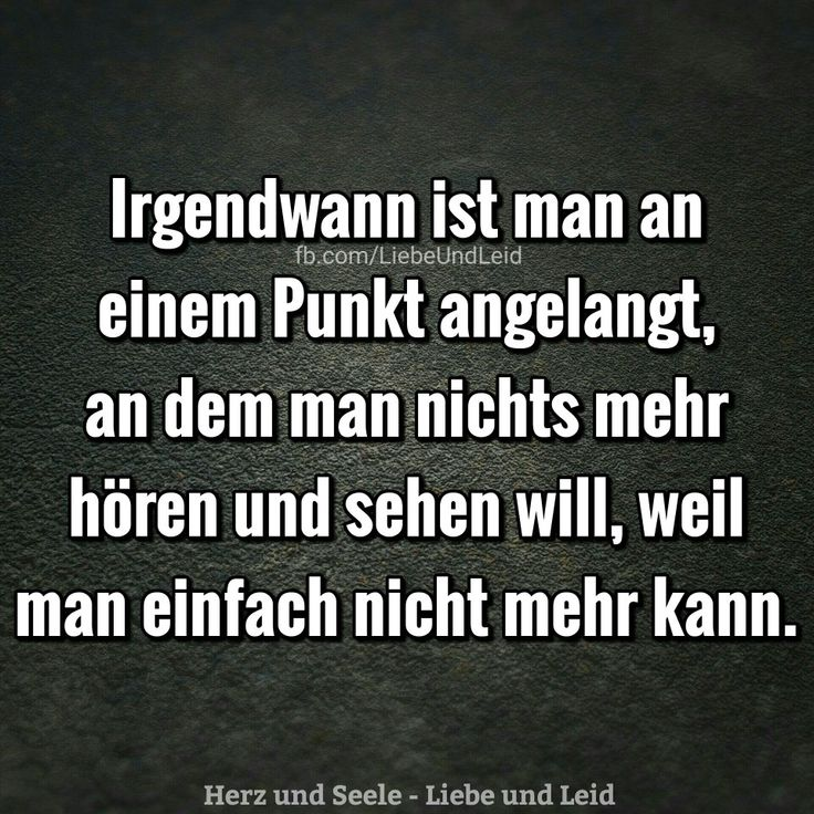 # quotes # gezegden #pensive