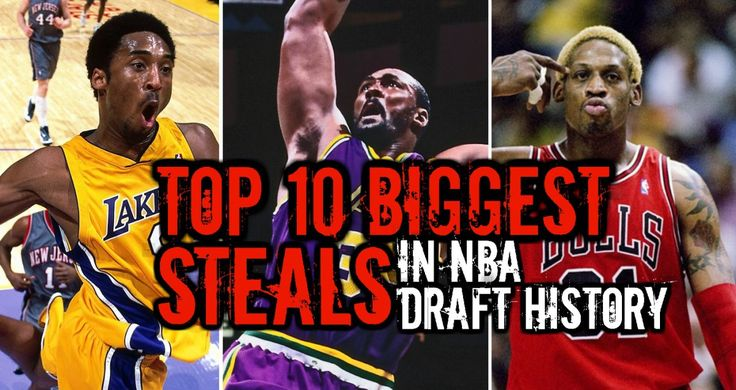 WATCH: Top 10 Biggest Steals in NBA Draft History #NBADraft