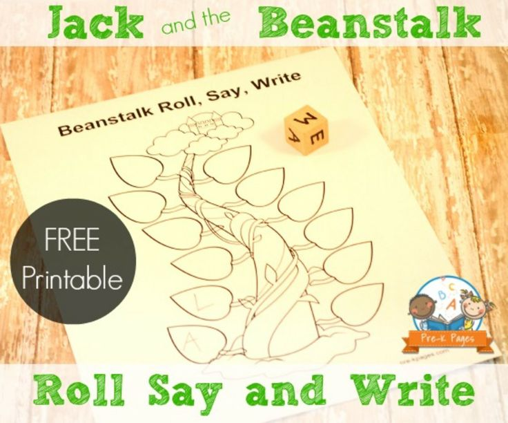 Jack And The Beanstalk Roll Say And Write The O 39 Jays