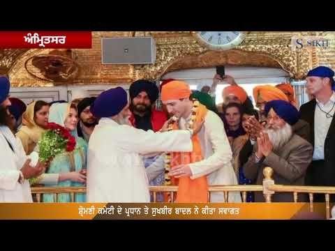 Canadian Prime Minister Justin Trudeau Visited Golden Temple Amritsar | ...