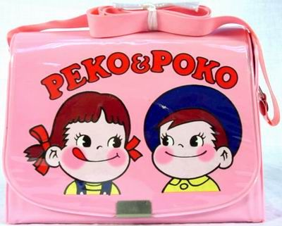 Peko & Poko purse