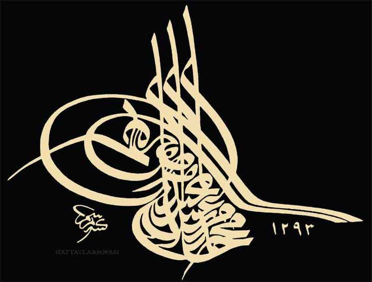 Hafız Mehmed Rasim Efendi'nin Sultan Murad bin Abdülmecid İçin Tertiblediği Tuğra  Daha fazla bilgi için sitemizi ziyaret edin: hattatlarsofasi.com
