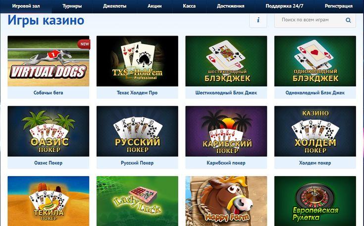 азартмания на рубли
