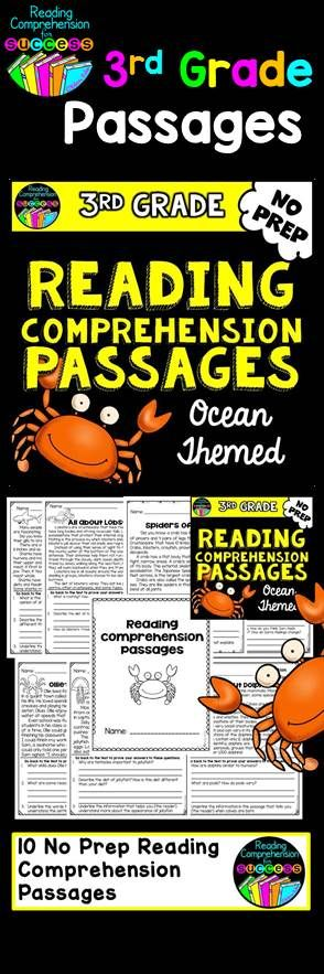Third Grade Reading Comprehension Passages: Ocean Creatures Themed