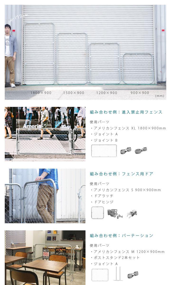 フェンス おしゃれまとめの人気アイデア Pinterest Hisami Ogata