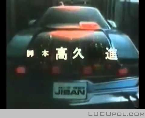 Video: Film Jiban lucu