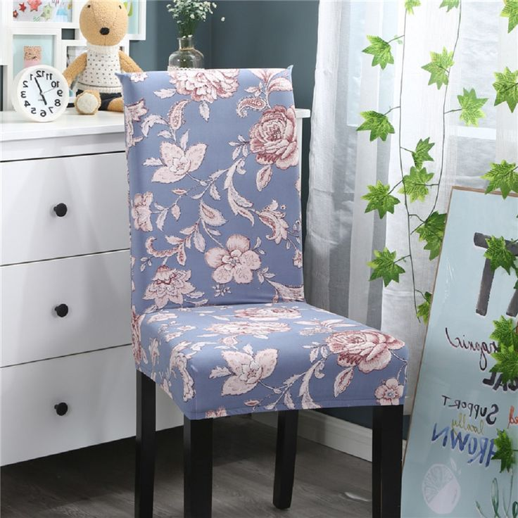 New Comfortable Stretch Chair Covers Elastic Chair Protector Slipcover Decor AU