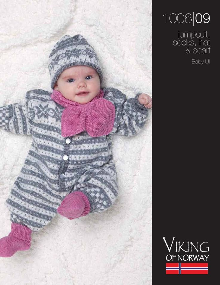 120 Best Knit Baby Buntingrompers Images On Pinterest Knit