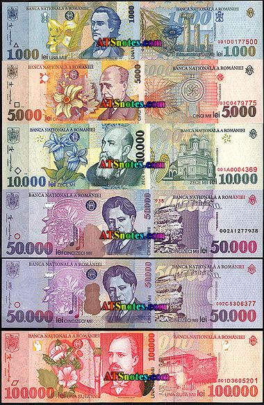 romania currency | Romania banknotes - Romania paper money catalog and Romanian currency ...