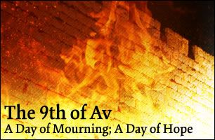 Why do we mourn on Tisha b'Av? A historical overview, a digest of the day's laws, and a guide that leads you through the day, step-by-step.