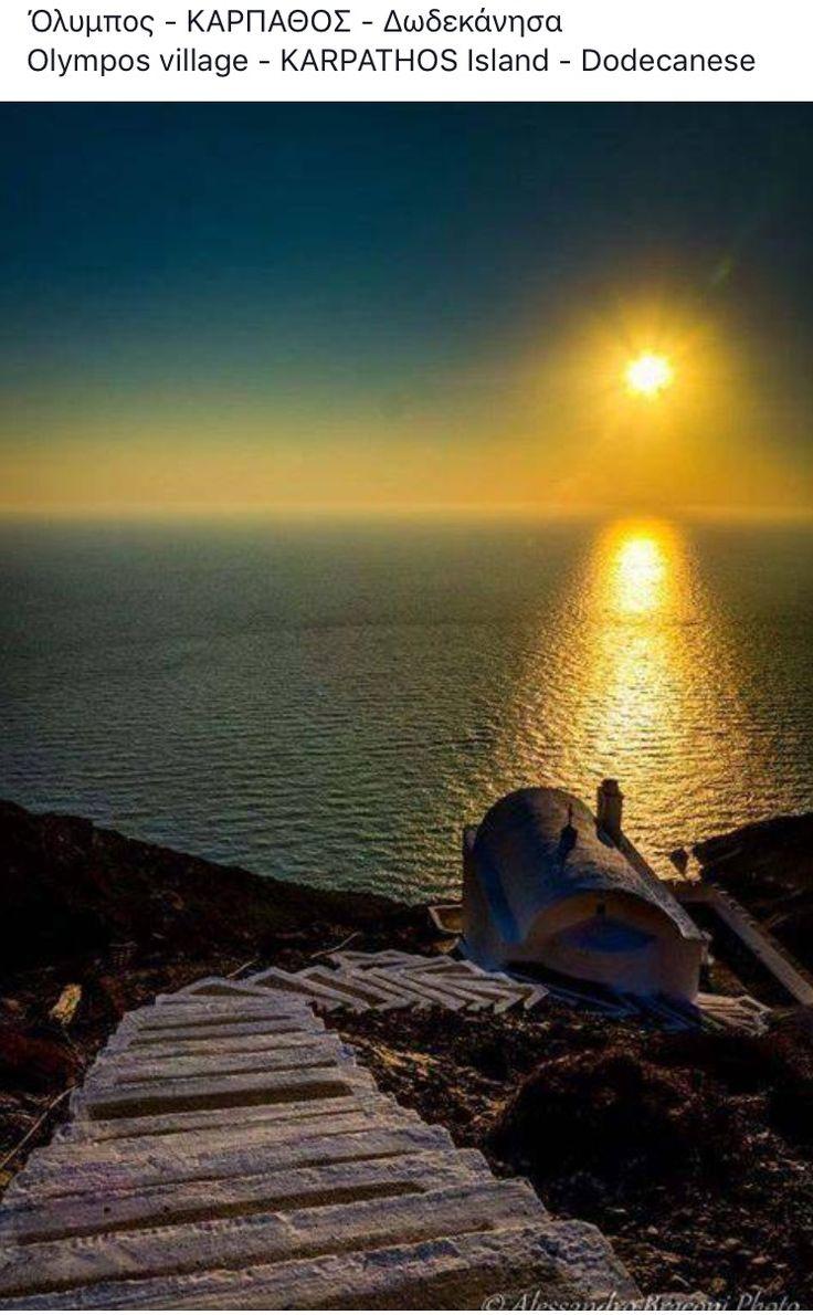 Ηλιοβασίλεμα (ΚΤ)