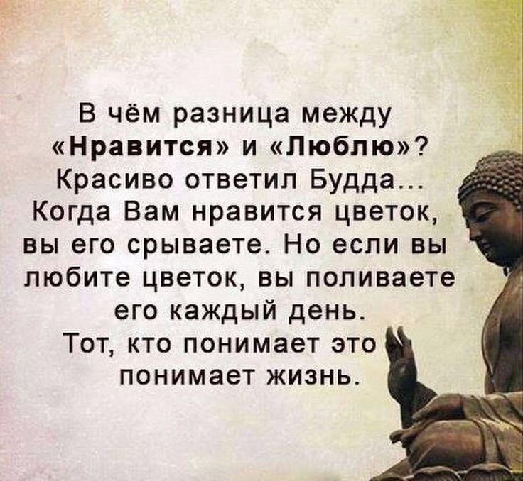 Руслан Волинський