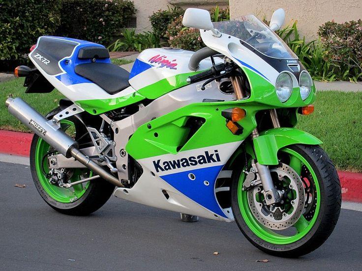 1992 Kawasaki ZX7R