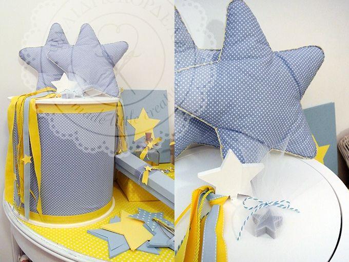 Βάπτιση καλοκαιρινό αστέρι