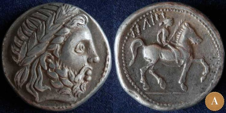 Фракия, кельтские племена, II век до Р.Х.
