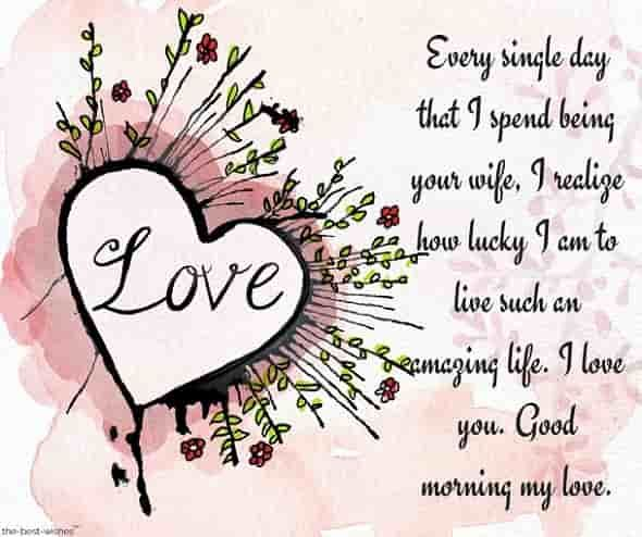 Romantic Good Morning Message For Husband Best Collection Good Morning Messages Good Morning Love Text Good Morning Love