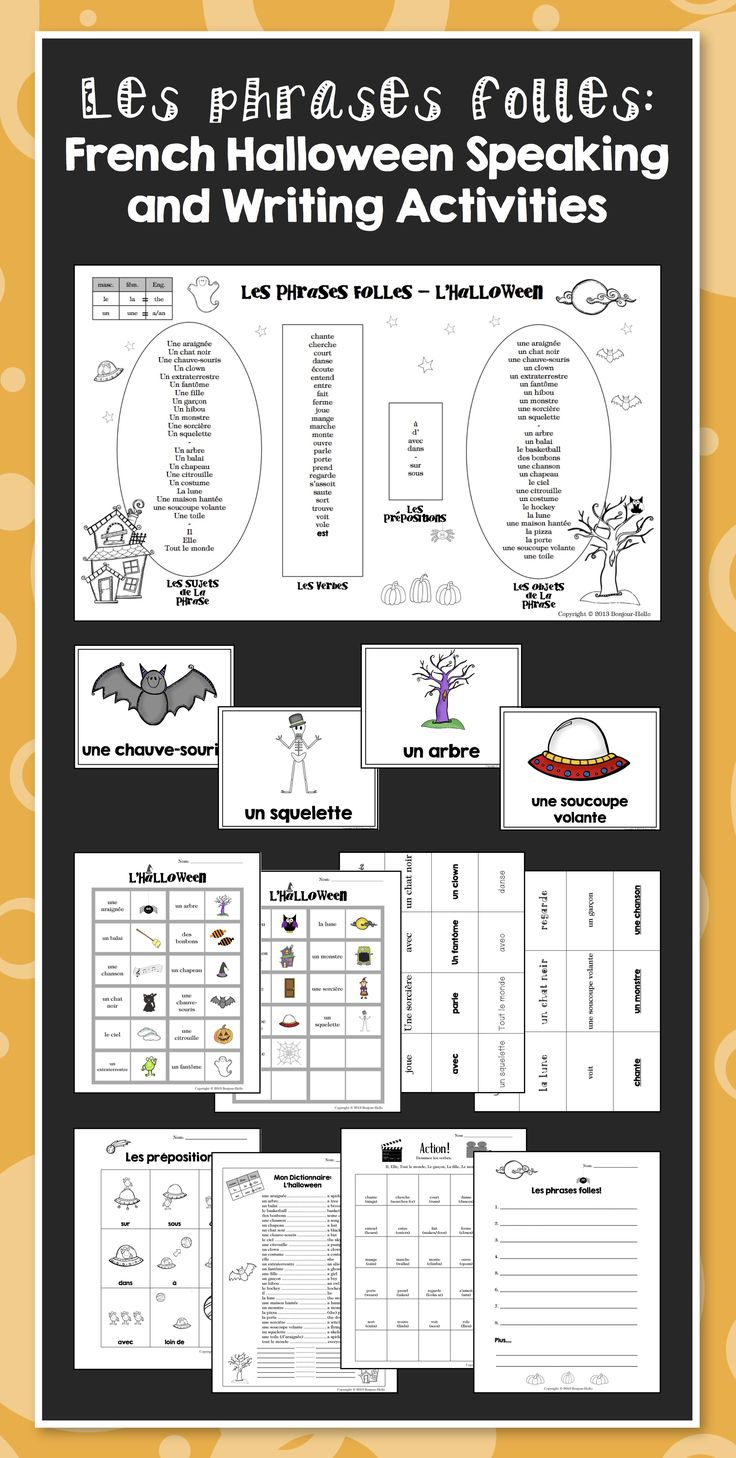 french halloween speaking and writing activities activities french and halloween. Black Bedroom Furniture Sets. Home Design Ideas