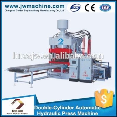 Germany technology Double-Cylinder cement brick making machine price in india,paving block making machine,paving machine#cement brick making machine price in india#Machinery#machine#making machine