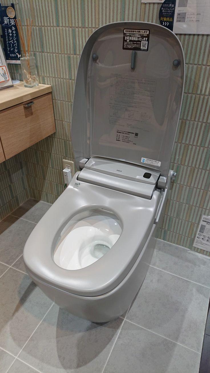 Lixil サティスg Inax Bathroom Toilet