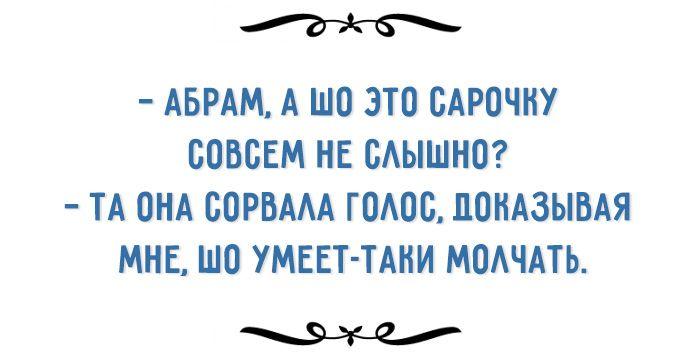 Одесского колорита и романтики пост | Полезные советы
