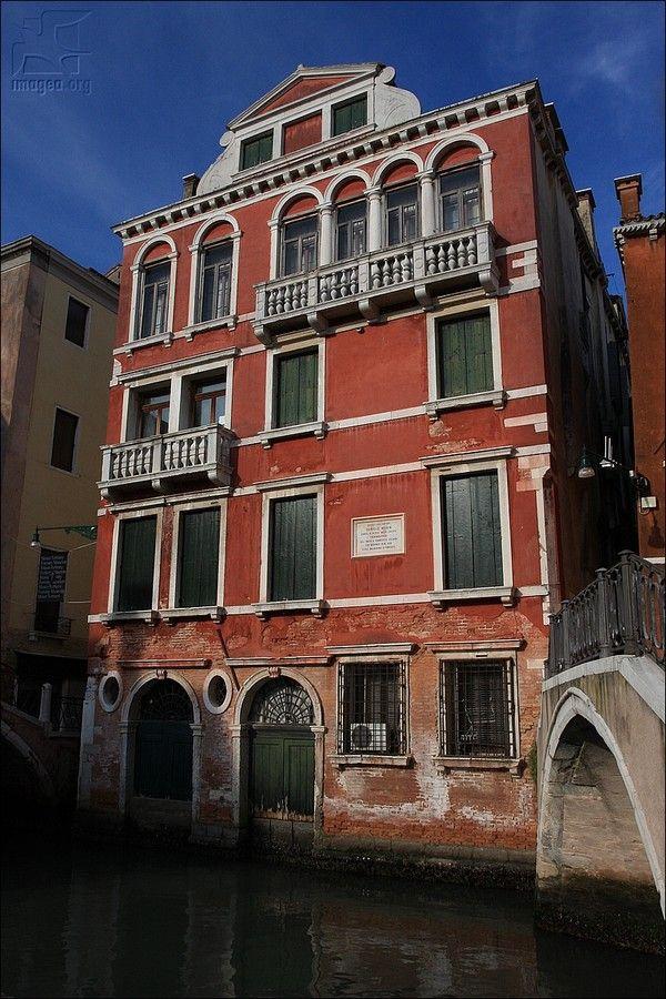 Rio di San Luca at Campo Manin - San Marco sestiere - Venezia - Veneto - Italy