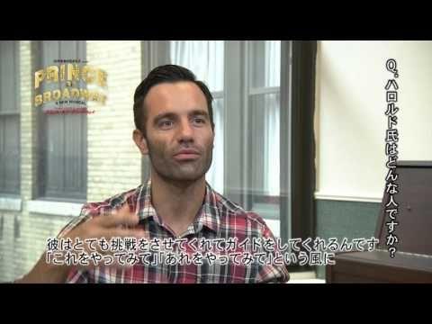 『プリンス・オブ・ブロードウェイ』ラミン・カリムルー(Ramin Karimloo)インタビュー - YouTube