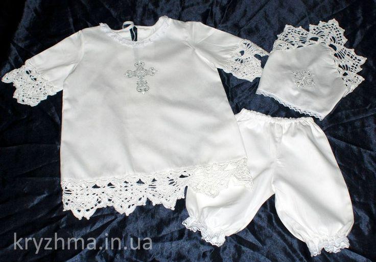 Евгения Крещенская