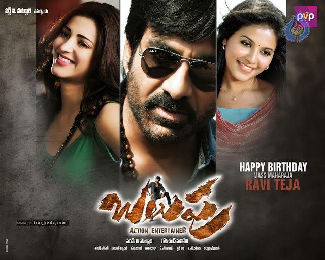 Watch Balupu Telugu Movie Eng Sub - Download ur Movies Online