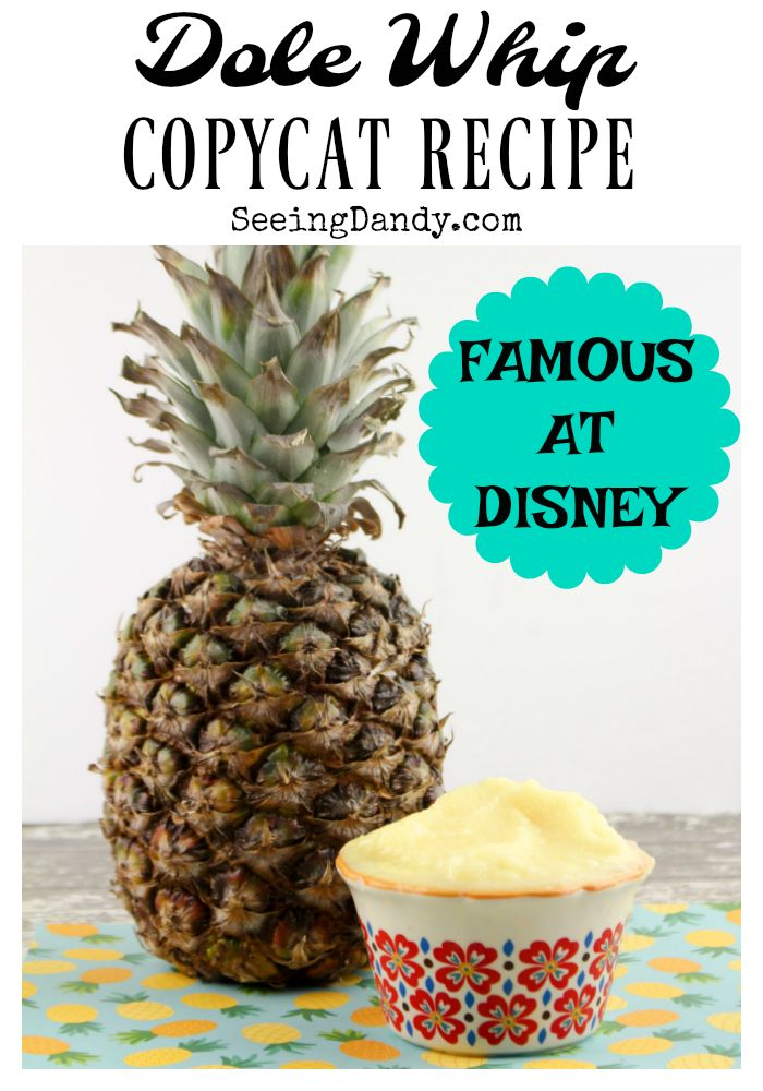 Here's a copycat Dole Whip recipe that is super easy to make at home. Perfect dessert for Disney food fans or for a Hawaiian themed party!