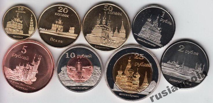 Набор Монет Коми 2014 Россия 8шт Крым Москва Город