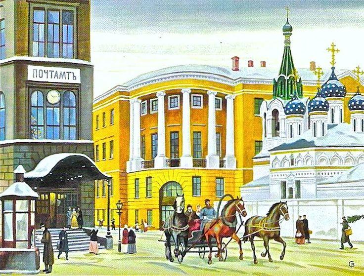 Москва, улица Мясницкая, путешествие в глубь веков по древней столице. Д...