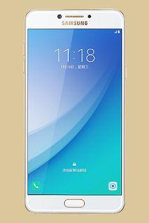 Conoce al nuevo Samsung Galaxy C7 Pro.