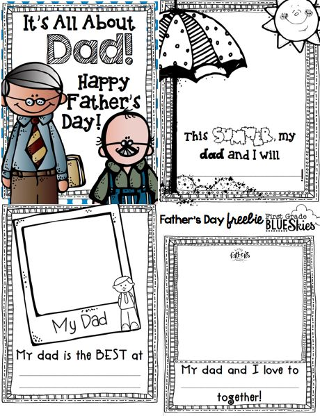 MORE Fathers Day FREEBIES and the Beach! - First Grade Blue Skies