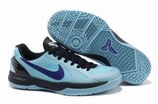 http://www.freerunners-tn-au.com/  Kobe Bryant Basketball Shoes #Kobe #Bryant #Basketball #Shoes #mens #cheap #fashion #popular