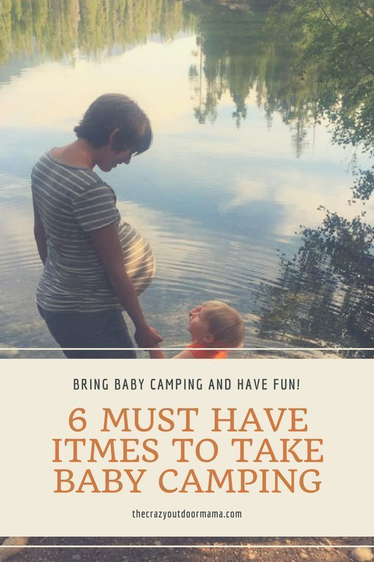 Need ideas of what to bring when taking baby camping? Check out these baby camping ideas and items that made my outdoor time SO much easier and enjoyable! Baby Camping | Camping with kids | Camping gear for kids | Camping tips #campingideaskids