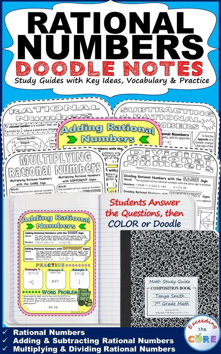 RATIONAL NUMBERS Doodle Math Interactive Notebooks