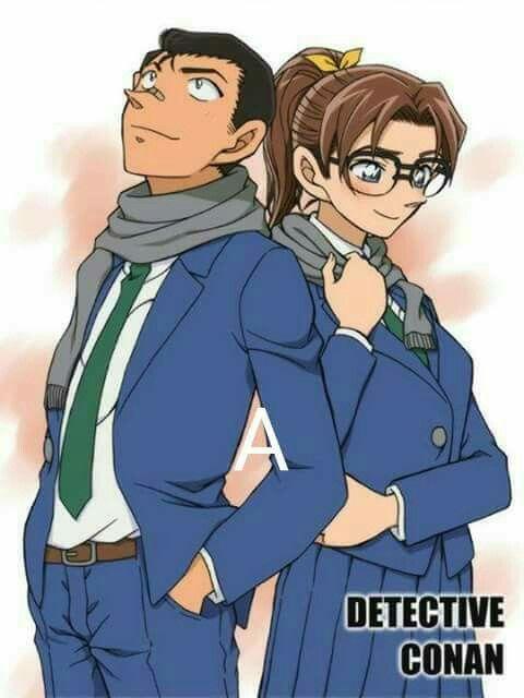 Mori và Eri