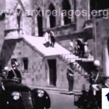 Εορτασμοί Απελευθέρωσης Δωδεκανήσου