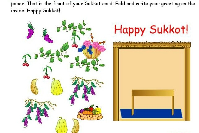 jewish harvest festival of shavuot