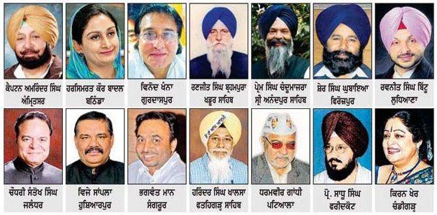 List of all winning candidates in Punjab - Lok Sabha Elections 2014 - http://www.sikhsiyasat.net/2014/05/17/list-of-all-winning-candidates-in-punjab-lok-sabha-elections-2014/