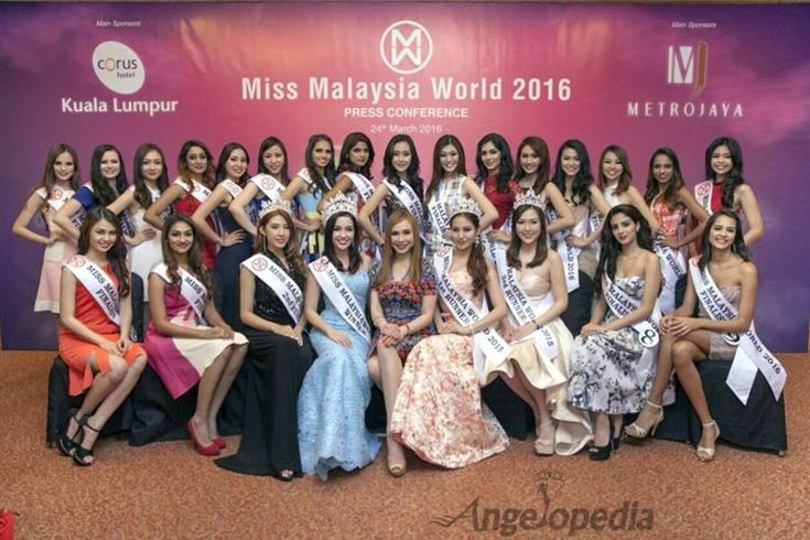 Miss Malaysia World 2016 finalists unveiled