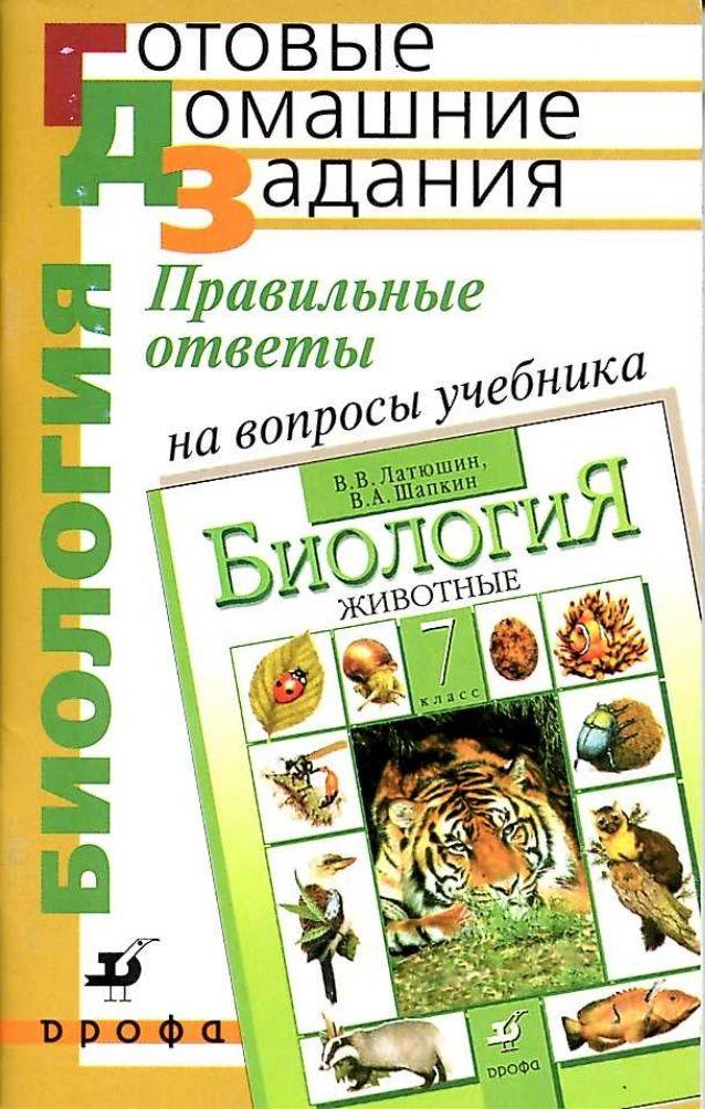 Учебник по английскому 4 класс оксана карпюк 2004 год скачать