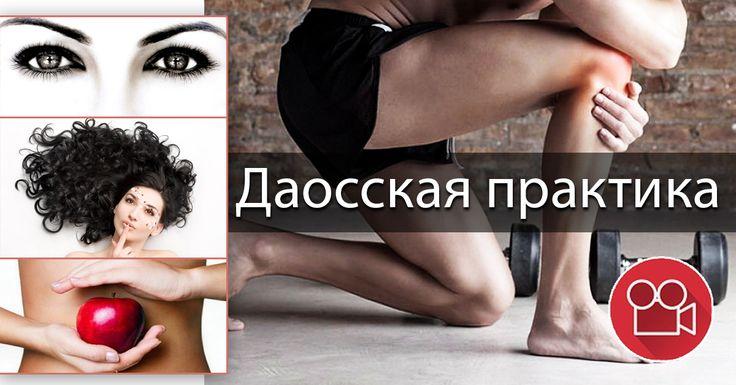 Ходьба на коленях — улучшит зрение, укрепит кости, волосы и зубы!