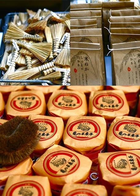亀の子たわし Kamenoko Tawashi (Japanese traditional scrubbing brush)