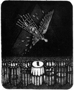 «Икар» (1984)